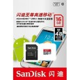 Sandisk Ultra microSDHC UHS-I 16GB Class 10 Memory Card with adapter