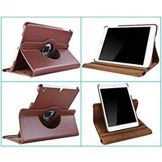 Nv iPad 360 Degree Rotating Magnetic Leather Case Cover Stand For Apple Ipad mini 2 3 (Brown)