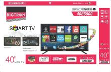 Bigtron 40B5500 102 cm ( 40 ) Full HD (FHD) LED Television